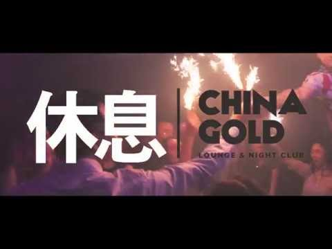 RnB Party @CHINA GOLD