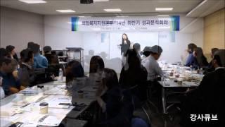 [강사큐브] 사상체질을 통한 건강, 스트레스 관리 _ 현유진 강사