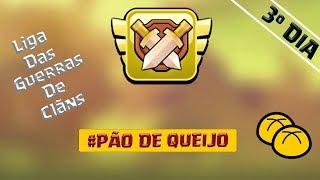 CLASH OF CLANS | LIGA DAS GUERRAS DE CLÃS COM #Pão de Queijo - 3° DIA