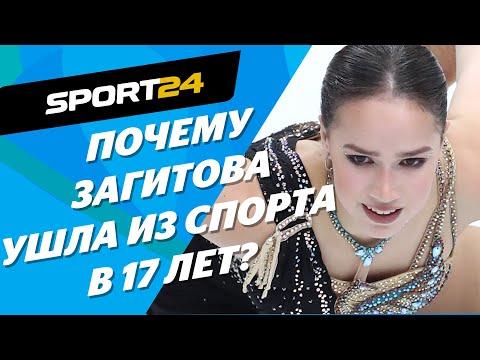 Загитова ушла В 17 ЛЕТ! Женское фигурное катание можно закрывать? Эмма Гаджиева - о сенсации года.