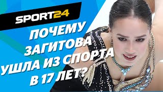 Загитова ушла В 17 ЛЕТ Женское фигурное катание можно закрывать Эмма Гаджиева о сенсации года