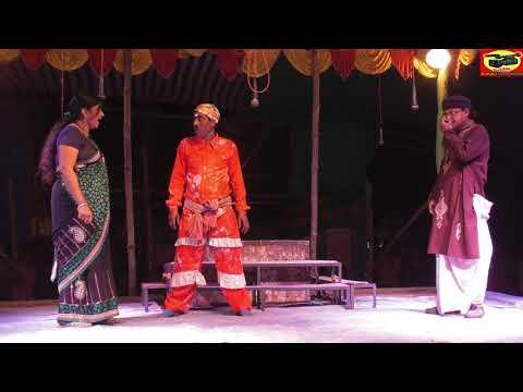 বউ শাশণ ! Ma laxmi opera pancharas Part 1 ! Siraj Comedy ! ponchoros ! Bangla Loto Alkap Present