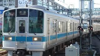 小田急1000形4+6両編成急行「新宿行き」向ヶ丘遊園駅到着