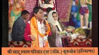 Shubham Thakran Khatu Shyam Bhajan - Hum To Baba Ke Bharose Chalte Hai