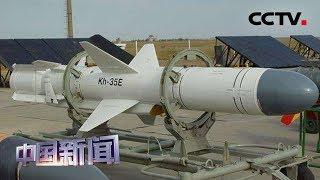 """[中国新闻] 俄海军试射""""天王星""""反舰导弹   CCTV中文国际"""