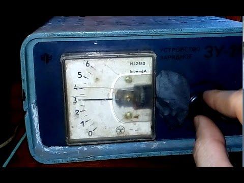 устройство зарядное зу 2м инструкция