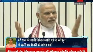 PM Modi pays tribute to Eknath Ranade