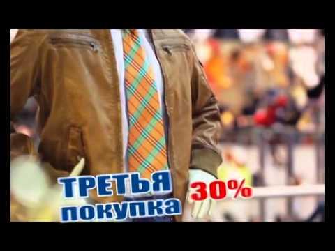 Гудзон - магазин модной женской и мужской одежды в Ярославле