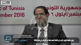 مصر العربية | رئيس حكومة تونس: الحرب على الفساد أصعب منها على الإرهاب في بعض الحالات