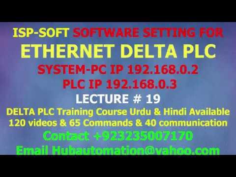 DELTA DVP PLC ETHERNET COMMUNICATION & EATHERNET IP SETTING ON ISPSOFT  SOFTWARE URDU LECTURE 19