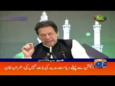 Geo Headlines 02 PM | 10th November 2019
