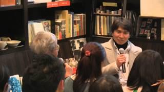 森本千絵「en°木の実トークショー」 森本千絵 検索動画 3