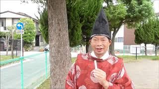 【今日の出来事と人物・用語集】<正中の変>1324年(正中元年)失敗、...