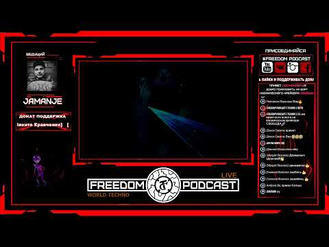 FREEDOM PODCAST [ WORLD TECHNO ] by jamanje