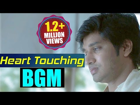 Heart Touching Video BGM😢 || Ekkadiki Pothavu Chinnavada BGM 1