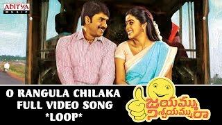 O Rangula Chilaka Full Video  Song  *loop*  Jayammu Nischayammu Raa Songs  Srinivas Reddy, Poorna