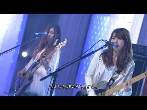 """SCANDAL HD Live """"Awanai Tsumori no, Genki de ne"""""""