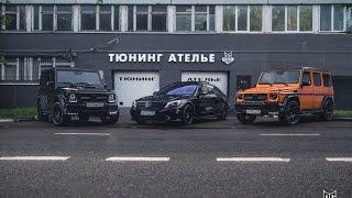 Тюнинг автомобилей в Москве. Про-Сервис.