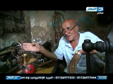 اخر النهار - عم اسماعيل : الصدق في القول والأخلاص في الع�...