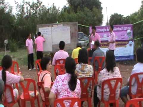 ประชาคมหมู่บ้าน หมู่ที่ 3(2)