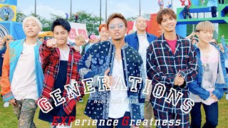GENERATIONS from EXILE TRIBE / EXPerience Greatness(MusicVideo)