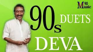 DEVA DUETS | DEVA LOVE HITS | 90S TAMIL DUET SONGS | DEVA MELODIES | HITS OF DEVA | DEVA | JUKEBOX