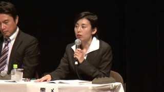 2013.10.20 人権シンポジウム in 東京 ② (パネルディスカッション)