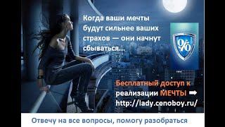 Cвежайший вебинар от 1 06 2015 спикер Олег Колчаков