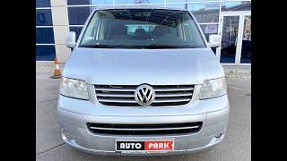 Автопарк Volkswagen Caravelle 2008 года (код товара 23433)