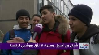 جولة في ضاحية العرب في باريس أرجنتوي