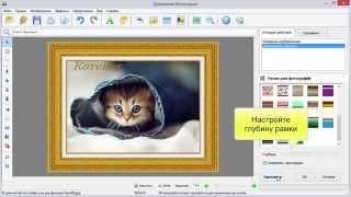 Как сделать надпись на фото(Посмотрите обучающее видео о том, как сделать надпись на фото в программе «Домашняя Фотостудия» http://homestudio.su..., 2015-07-28T08:38:18.000Z)