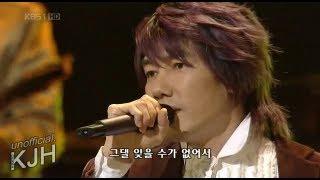 김장훈 Kim Jang Hoon - Honey(허니) Live