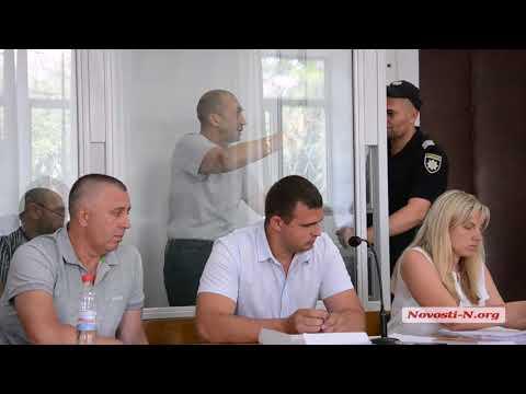 Видео 'Новости-N': 'Дело Наума' в Заводском суде