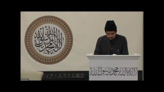 A Special Message for the  33rd Jalsa Salana Japan