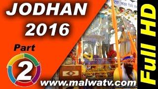 JODHAN (Ludhiana)    NAGAR KIRTAN - 2016    Full HD    Part 2nd