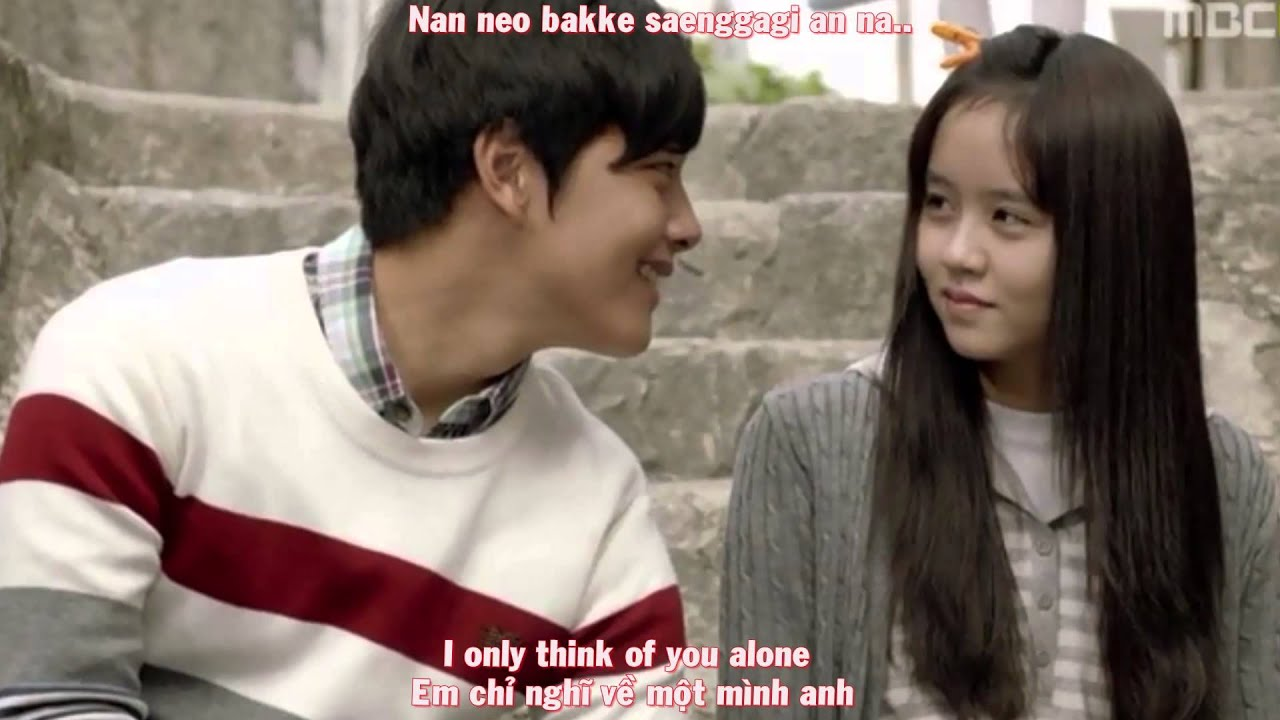 I think of your face (I miss you OST) - Byul ft Shorry J ...