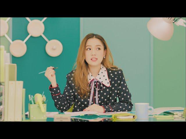 西野カナ 『29』MV(Short Ver.)