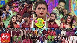 Amma Nanna O Sankranthi Promo 04 - Sankranthi Special Event 2020 - Sudigali Sudheer, Anasuya - #ANOS thumbnail