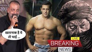 Sanjay Dutt ने बताया खतरनाक होगा KGF 2 का Adheera, Dabangg 3 के Climax में होगा Salman का धमाका