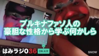 奥村のブログ→http://okumurashota.com 玉井のブログ→http://tamaikenta...