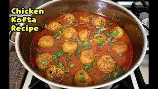 Chicken Kofta Recipe By Yasmin's Cooking