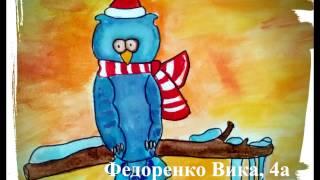 Детские рисунки. Очень красиво и талантливо.