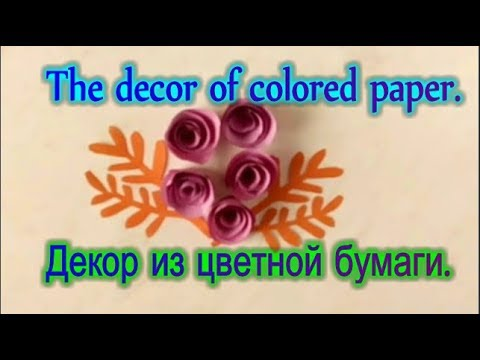 diy, how to, diy ideas, diy projects, do it yourself, diy crafts, tutorial, decor, how to make,.