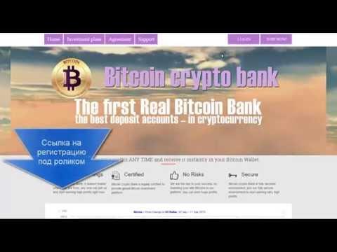 BITCOIN CRYPTO BANK  Обзор работы и вывод криптовалюты