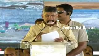 పోలవరం ద్వారా 2019లో నీరు అందిస్తాం AP CM Chandrababu Naidu Speech on Polavaram Project