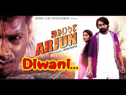 Arjun | New Santali Film | Diwana yinan...