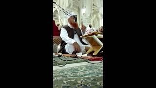 Maulana Makki Al Hijazi New Bayan in Haram 2015 Topic Hayat Un Nabi s Part 1