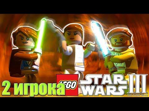 LEGO Star Wars 3: The Clone Wars - Прохождение ВДВОЕМ С ДРУГОМ - Часть 1 [Джеонозис] на 100%