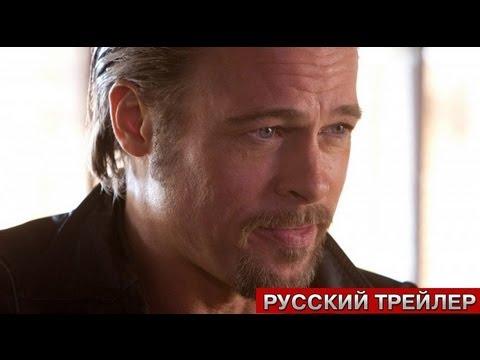 Видео Покер онлайн смотреть на русском языке