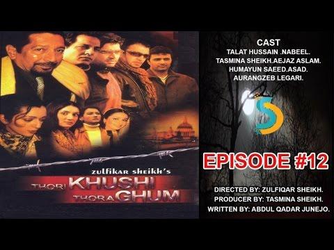 Tasmina Sheikh, Zulfiqar Sheikh Ft. Nabeel - Thori Khushi Thora Ghum Drama Serial | Episode#12 thumbnail